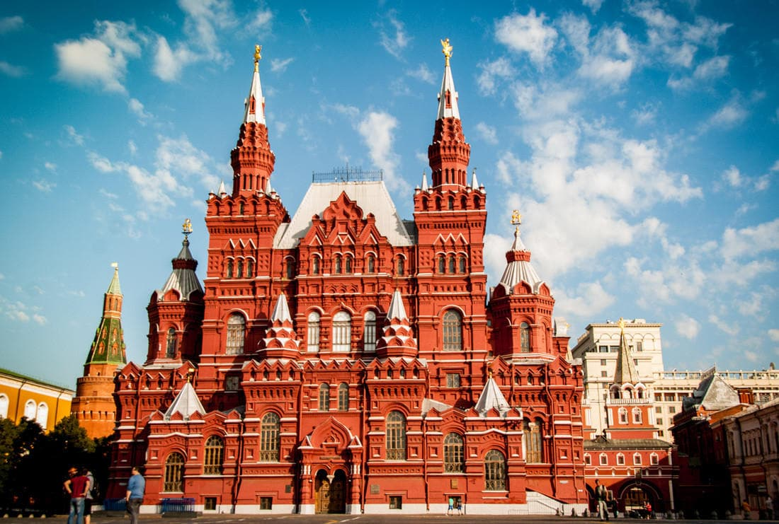 State History Museum Moscow