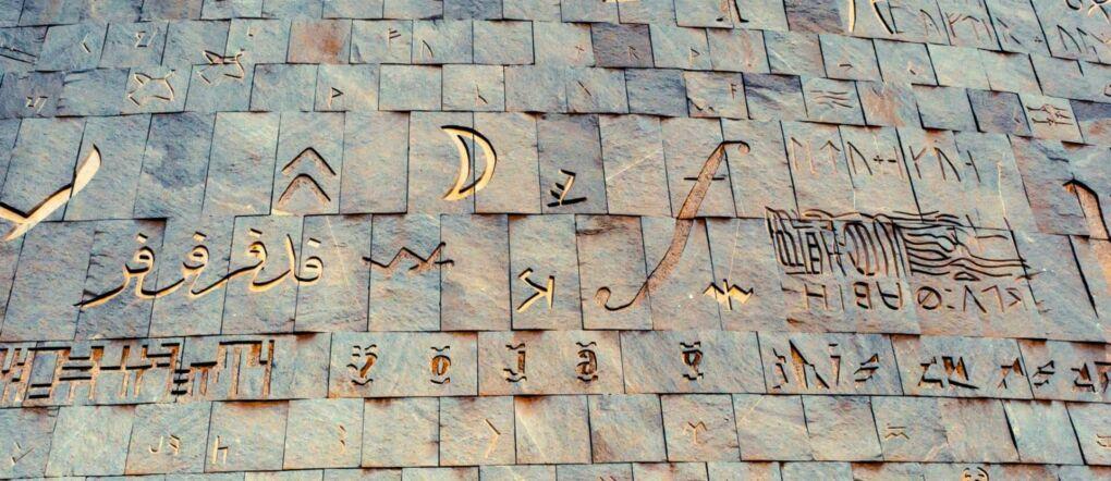 Landmarks in Egypt | museum in Alexandria