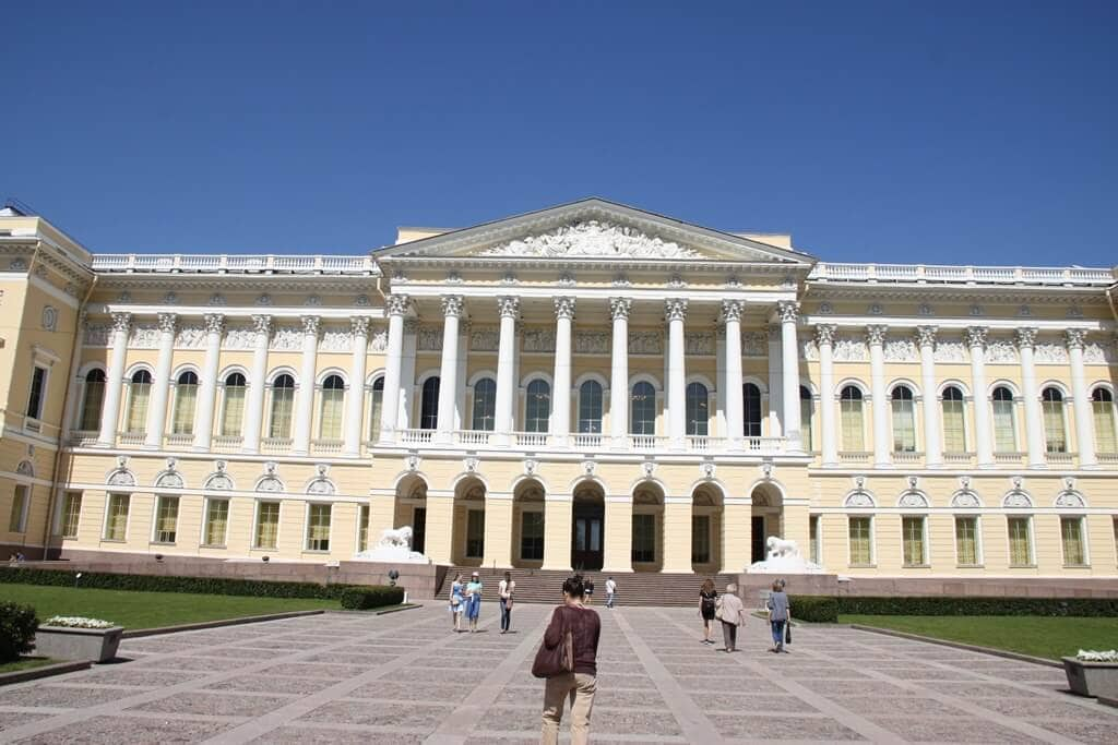 Russian State Museum