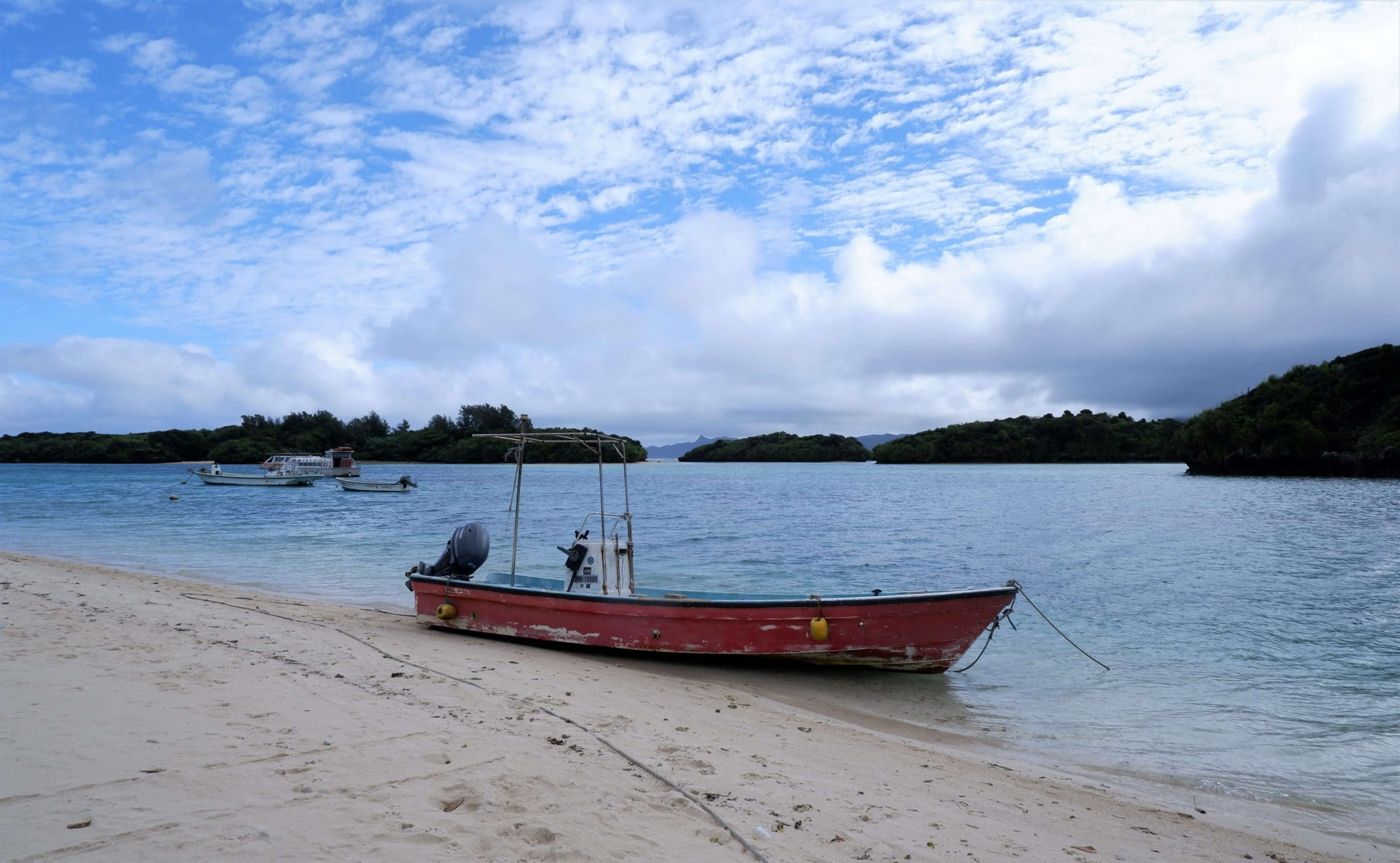 Lesser Known Islands in Asia